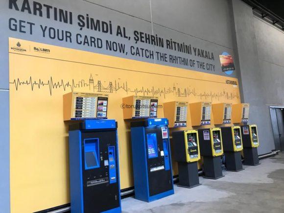 イスタンブールカード販売機
