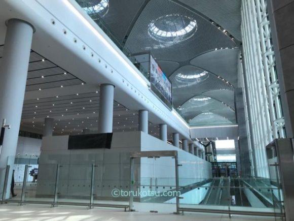 イスタンブール空港 到着ロビー