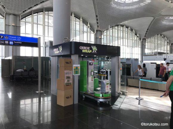 イスタンブール空港内の荷物ラッピングサービス