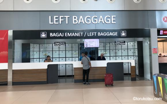 イスタンブール空港到着フロアの荷物預かり所