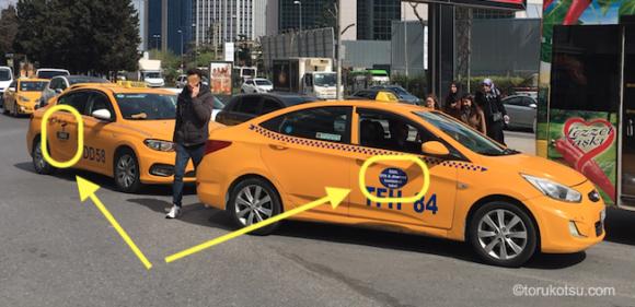 イスタンブールのタクシー