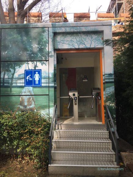 イスタンブールカードが使えるトイレ