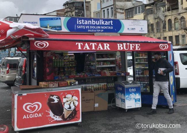 イスタンブールカードを販売しているキオスク