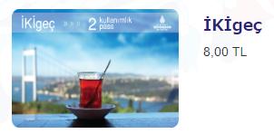 イスタンブールカード2回券