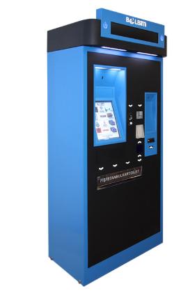 イスタンブールカードの自動販売機
