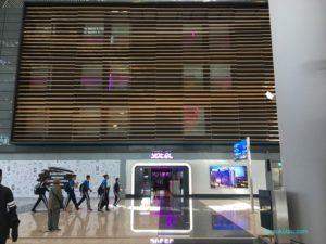 イスタンブール新空港ホテルYOTELのランドサイド入り口