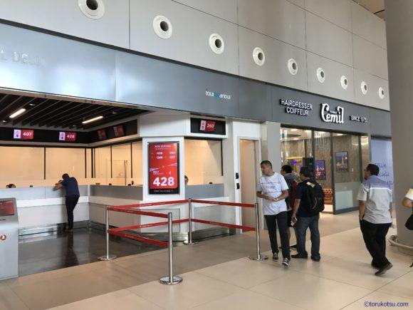 イスタンブール空港 Touristanbul申込窓口