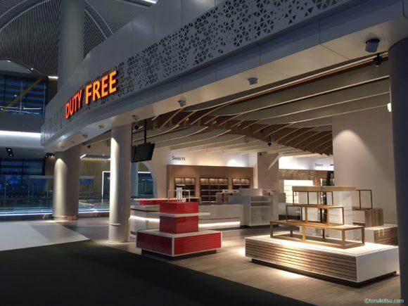 イスタンブール空港Aゲート付近の免税店