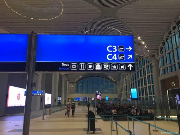 イスタンブール空港 喫煙所案内