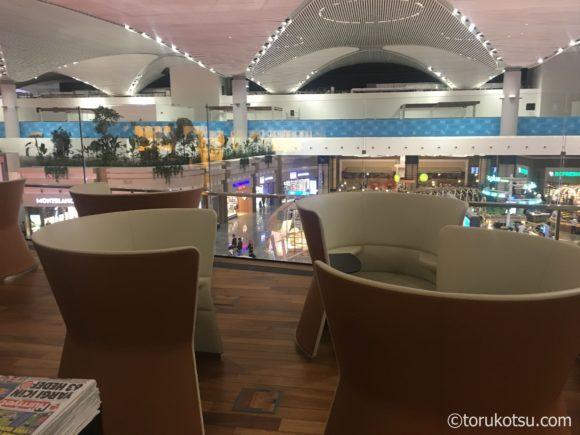 【イスタンブール空港】トルコ航空ラウンジ