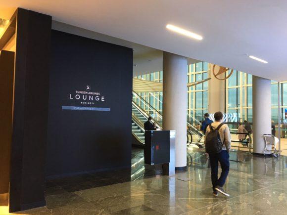 イスタンブール空港トルコ航空ビジネスラウンジ入口