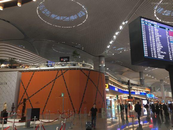 イスタンブール空港トルコ航空ビジネスラウンジ