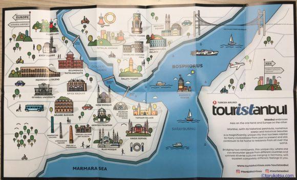 トルコ航空無料ツアーTouristanbulのパンフレット表