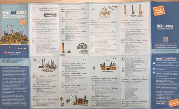 トルコ航空無料ツアーTouristanbulのパンフレット裏