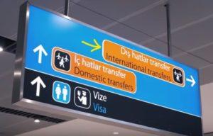 イスタンブール空港 国際線から国際線への乗継方法