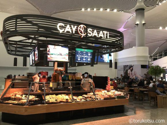 イスタンブール空港国内線出発ゲート付近のカフェ