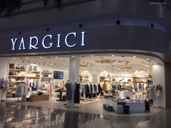 イスタンブール空港乗り継ぎの過ごし方~早朝からオープンしている店~