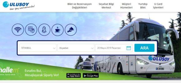 トルコの長距離バス会社 Ulusoy