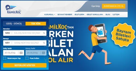 トルコの長距離バス会社 Kamil Koc
