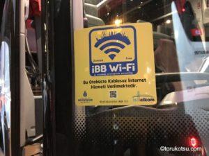イスタンブール空港シャトルバスHavaistの無料Wi-Fi(インターネット)