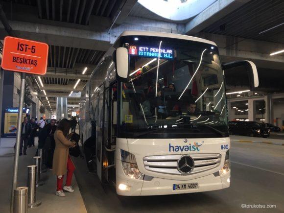 イスタンブール空港バス Havaist