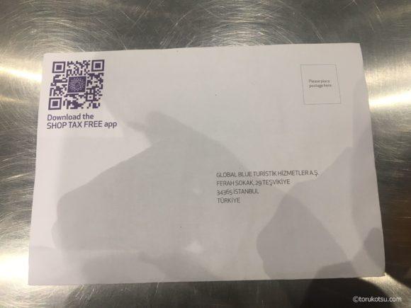 免税に必要なレシートと紙が入った封筒