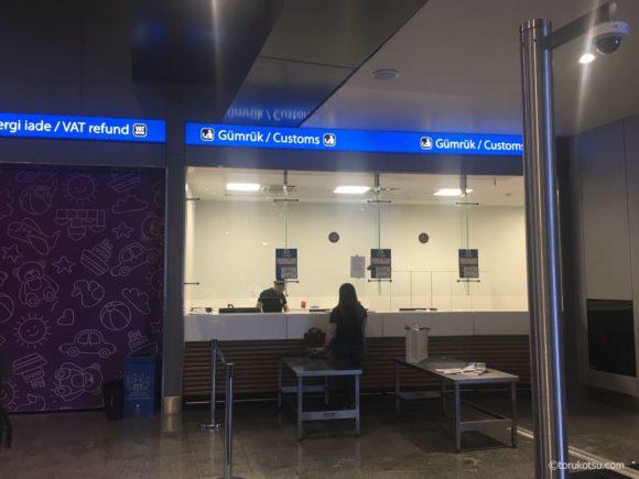 イスタンブール空港の税関