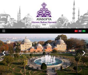 イスタンブールのハマム【Hürrem Sultan Hamamı】