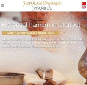 イスタンブールのハマム【Sofular Hamamı】