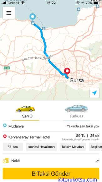 ブルサ市内のタクシー料金もわかる!トルコのタクシー配車アプリ「BiTaksi」