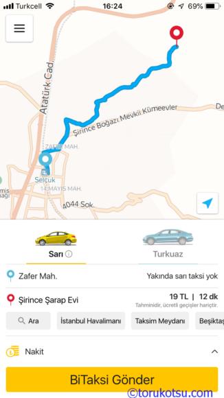 イズミール地方のタクシー料金もわかる!トルコのタクシー配車アプリ「BiTaksi」