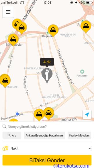 アンカラでも利用できるトルコのタクシー配車アプリ「BiTaksi」