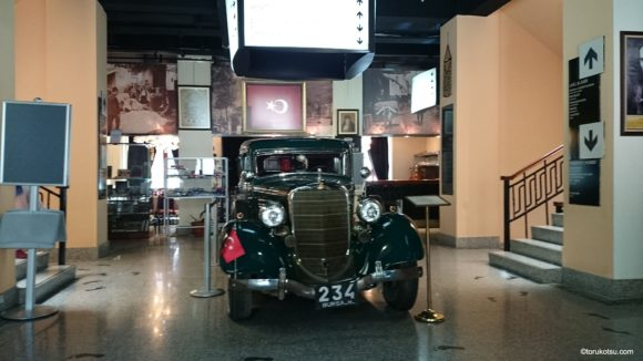 ブルサのケント博物館(City Museum)