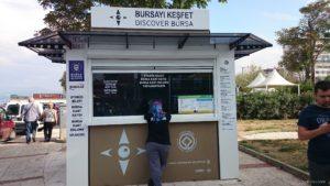 ブルサBUDOフェリー乗場前にあるバスチケット売り場