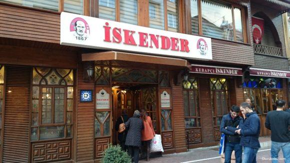 ブルサ名物イスケンデルンの有名店