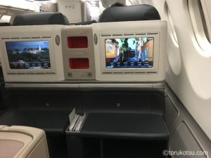 トルコ航空ビジネスクラスの座席