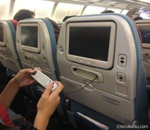 【ターキッシュエアラインズ】機内サービス