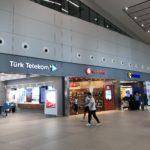 イスタンブール空港内のSIMカード販売店