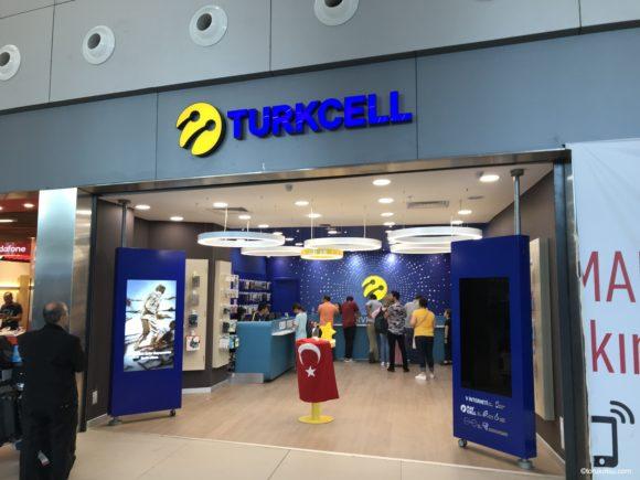 イスタンブール空港のTurkcell店舗