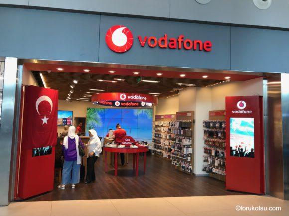 イスタンブール空港のVodafone店舗