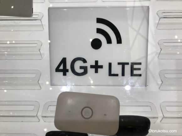 イスタンブール空港内Wi-Fiレンタルショップ「Airport wifi rental」のWi-Fiルーター