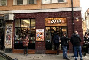 イスタンブールから行く!ブルガリア首都ソフィア観光【Zoya】