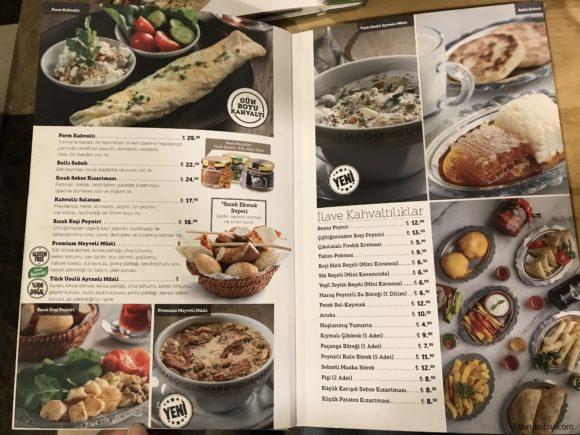 トルコの朝食【MADO】
