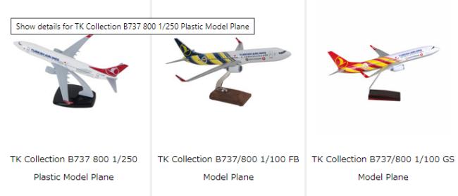 トルコ航空マイレージで交換できる景品