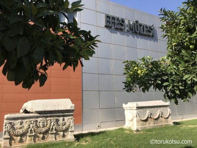 【世界遺産エフェソス観光】エフェス博物館