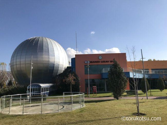 エスキシェヒル科学館