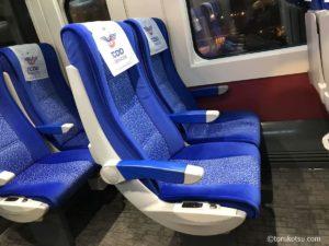 TCDDトルコ鉄道のエコノミー席