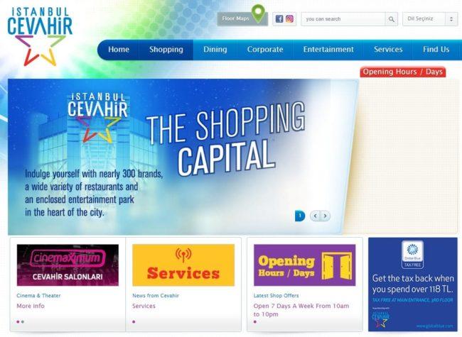 イスタンブールのショッピングモール【Cevahir】
