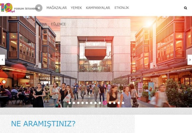 イスタンブールのショッピングモール【Forum Istanbul】