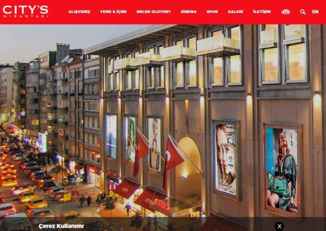 イスタンブールのショッピングモール【Nişantaş City's】